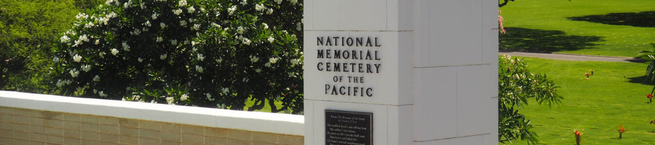 Honolulu - Pacific Memorial
